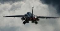 Российский бомбардировщик сбит на границе Сирии и Турции