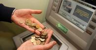 Отдавать нечем: каждый четвертый россиянин имеет проблемный кредит