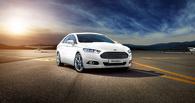 Первый пошел: российский Ford Mondeo запущен в производство