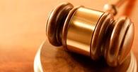 В Омске будут судить двоих мужчин за убийство, совершенное 15 лет назад
