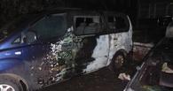 Ночью в Омске горели три иномарки, припаркованные во дворе жилого дома