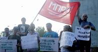 Работники «ОмскТрансМаша» вступились за честь уволенного коллеги