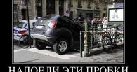 В Омске на дорогах выдалась самая сложная за три месяца суббота