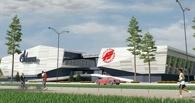 Минстрой: строительство хоккейной академии «Авангард» в Омске начнется этой весной